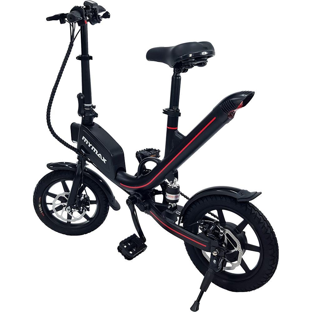 3571718be E-Bike Way Aro 14 com Pedal Autonomia até 35km - Preto - Mymax do Brasil